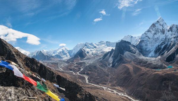 Forward Travel - Mera Peak Nepal