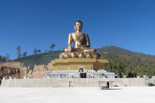 Forward Travel - Thimpu Bhutan
